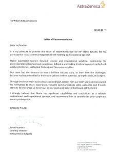 благодарствено писмо с препоръка към Марио Бакалов от ASTRAZENECA