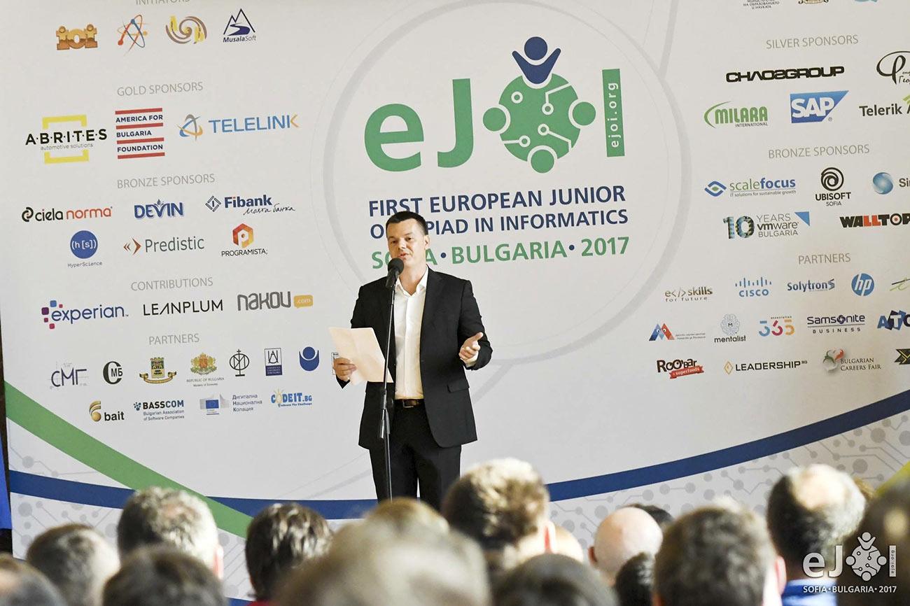 Марио Бакалов - участие на EJOI