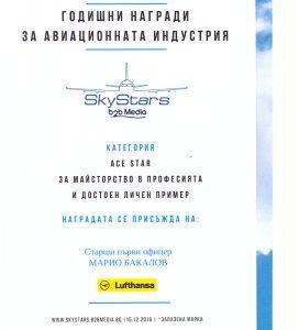 Годишни награди за авиационната индустрия - Марио Бакалов
