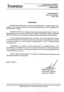препоръка за пилота Марио Бакалов от investor