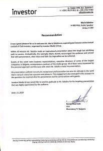 препоръка за пилота Марио Бакалов от Bloomberg TV Bulgaria
