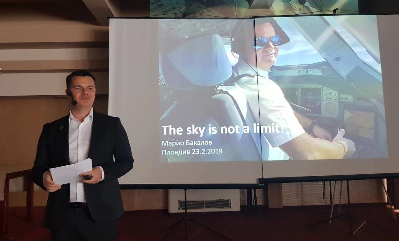 пилотът Марио Бакалов като мотивационен лектор