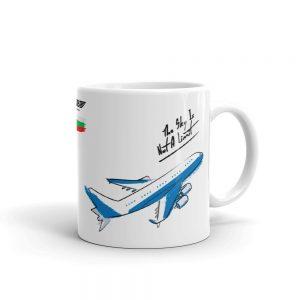 Чаша за кафе или чай Flyer's mug