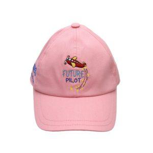 Детска пилотска шапка Future pilot розова - поглед отпред