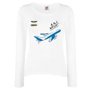 Дамска тениска с дълъг ръкав бяла Flight mode
